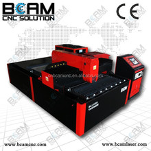 High power YAG 600w silver laser cutting machine