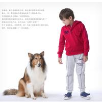 boys kid outside apparel custom