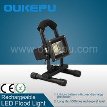 CE Rohs 10w led rechargeable flood light IP65 with long life expectancy