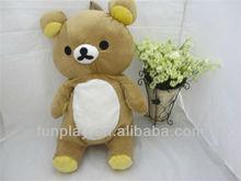 HI CE kids animal teddy bear plush backpacks