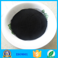 activated coconut shell charcoal powder in water treatment industry