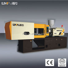 injection molding machine make small toys plastic gears