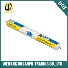 2266-JBS-9600 silicone sealant for mirror/bathroom good quality a price factory sale