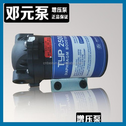 50gpd pump RO booster pump RO spare parts