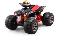 Best Children's electric motorbike kids ride one car outdoor battery car ATV car js318 four powerful force driving motorbike