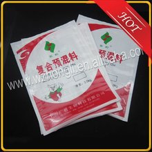 plastic heat seal high quality fertilizer packing bag
