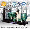 super power supply of 300kw diesel generator with high quality and competitive price