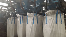 Recycled Rubber Granules (SBR)