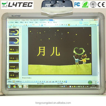 "82"" interactive smart board ,China factory price educational equipment multi touch interactive whiteboard,"