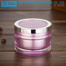 YJ-AQ30 30g customizable wide application in the beauty industry 1oz beautiful cream jar purple color promotional acrylic cosmet