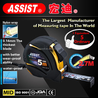 New 70G Applicable new professional nice assist cover rubber measuring tape