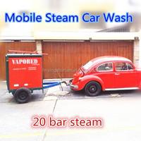 20bar LP gas heating steam jet machine , car steam car wash equipment india