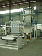 PE Triple-Purpose Film Blown Machine,blown film extrusion machine,film extruding machine