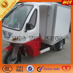 DUCAR gasoline 3 wheel cargo motorcycle on sale