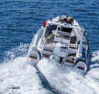 Liya RIB 580 mini yacht pvc or Hypalon inflatable boat yacht