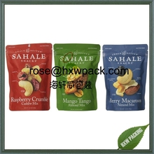 Custom Matte print attractive design Almond food pouch with 4oz size