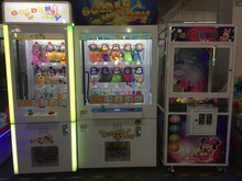 2015 hotsale key master game machine ,prize crane machine for gift ,toys vending machine
