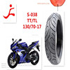 high quality Tubless motorcycle tire 130/70 17 with the new popular pattern made in china own factory