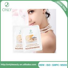 GMPC Factory Supplied Nutrious & Repair Pearl Whitening Silk Facial Mask