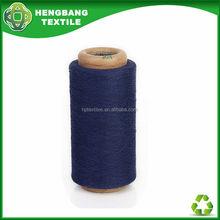 denim yarn waste