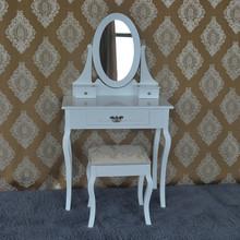 Rococo bedroom furniture simple modern beige mdf wooden dresser with mirror