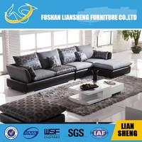 2015 indoor/outdoor Home furniture Wicker sofa Garden Plastic Rattan Furniture S2019B00