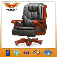 Top grade leather executive office chair with wooden frame/armpad A-043