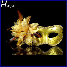 Top quality Venetian Party Masks Masquerade Ostrich Feather Masks for women SC072