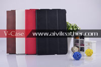 Wholesale Pu Leather Rotating Case For New Apple Ipad 5 Ipad Air In Guangzhou