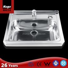 500mm 304 SUS Rectangular Wash Basin