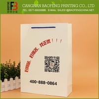 Hot Selling High End Paper Bags Cosmetic