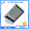 Helist China supply best quality 6300lm 70w outdoor street lighting