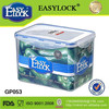 Four side lock dog food container for 2014