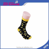 Top quality socks sport crazy sport socks shoe liner socks