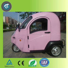 Europe style tricycle/ three wheel motorcycle/ Europe passenger tricycle