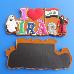 I love IRAQ pvc fridge magnet, Arabic style rubber refrigeration sticker