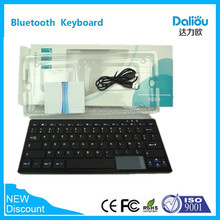 Cheap Tablet Pc Wifi Bluetooth Keyboard with factory price