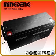 Brand new 12volt 100amp hour dry battery 12v for ups