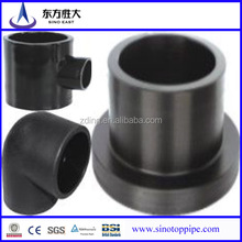 hot sale1pipe fitting ! Butt fusion HDPE water poly pipe fittings from China manufacturer