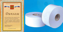 Botswana fiber paper, a4 paper 80 gsm,Anti-counterfeiting Security embossing watermark paper