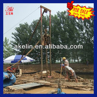 For geothermal ground AKL-G-2 drill machine for the home