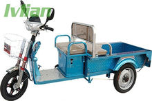 The newest design electric tricycle for handicapped for indai market
