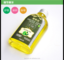 2015 new Pomace Olive Oil Best Olive Oil and skin care olive oil