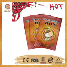 2015 china supply OEM service herbal medical CE certificate high value capsicum plaster/pain relieving patch