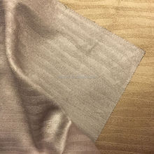 Stripe curtain fabric, zebra-stipe curtain