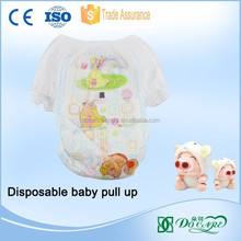 Ultra soft and thin baby diaper training pants for baby