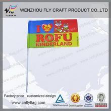 Top level promotional custom north Korea hand flag