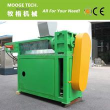 Plastic PP PE film squeezing dewatering machine
