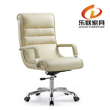 Executive Office Leather Chair/Staff Chair/Manager Office Chair B8128