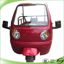250CC motorized big wheel tricycle with front cabin